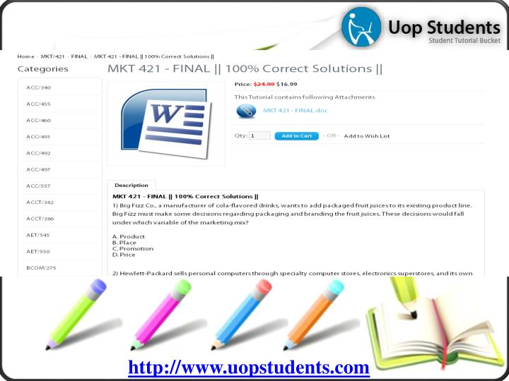 http://www.uopstudents.com