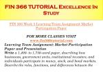 fin 366 tutorial excellence in study17