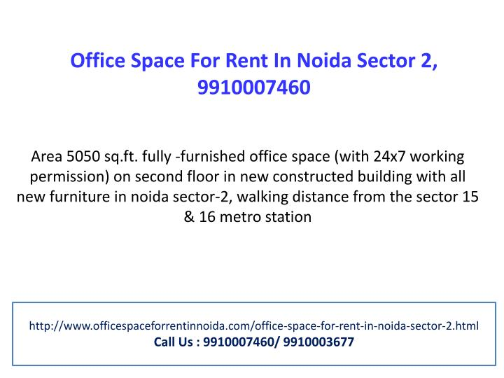 Office Space For Rent In