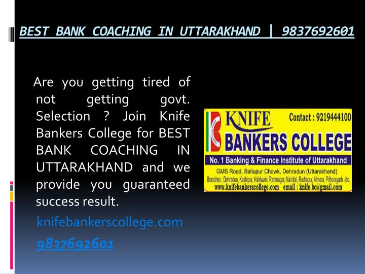 BEST BANK COACHING IN UTTARAKHAND