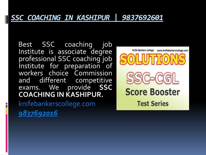 SSC COACHING IN KASHIPUR