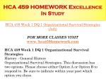hca 459 homework excellence in study1