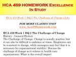 hca 459 homework excellence in study2