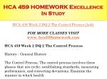 hca 459 homework excellence in study5