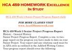 hca 459 homework excellence in study9