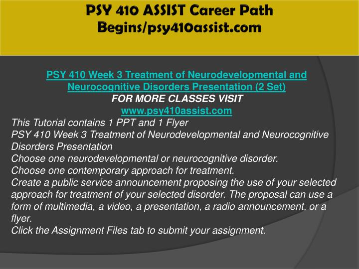 PSY 410 ASSIST Pride In Excellence/psy410assistdotcom
