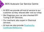bds autocare car service centre1