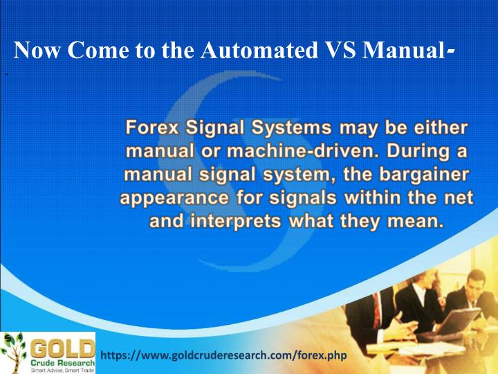 Now Come to the Automated VS Manual-