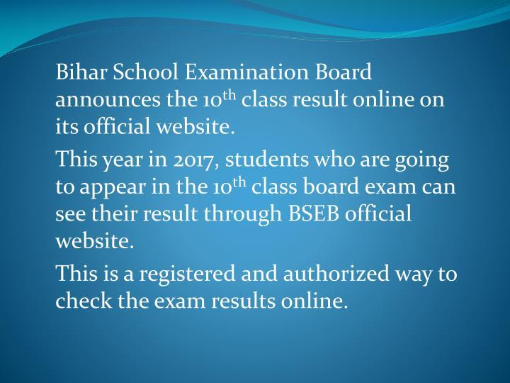 Bihar School Examination Board announces the 10