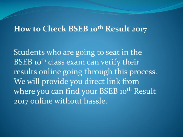 How to Check BSEB 10