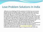 love problem solutions in india