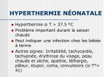 hyperthermie n onatale