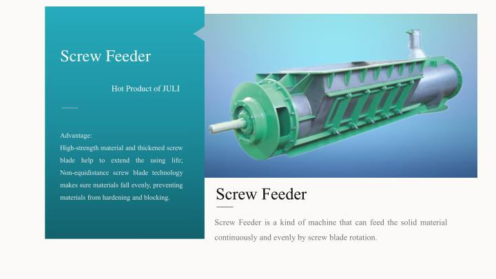Screw Feeder