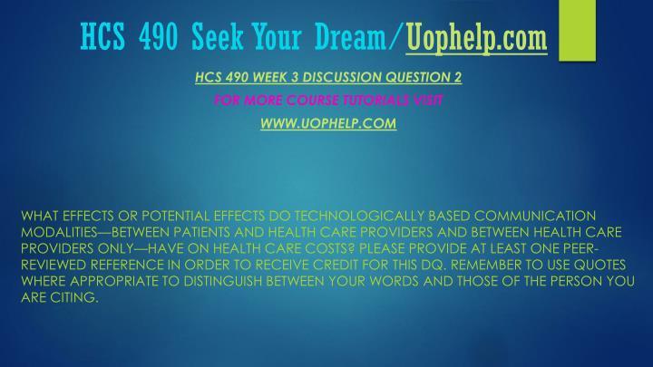 HCS 490