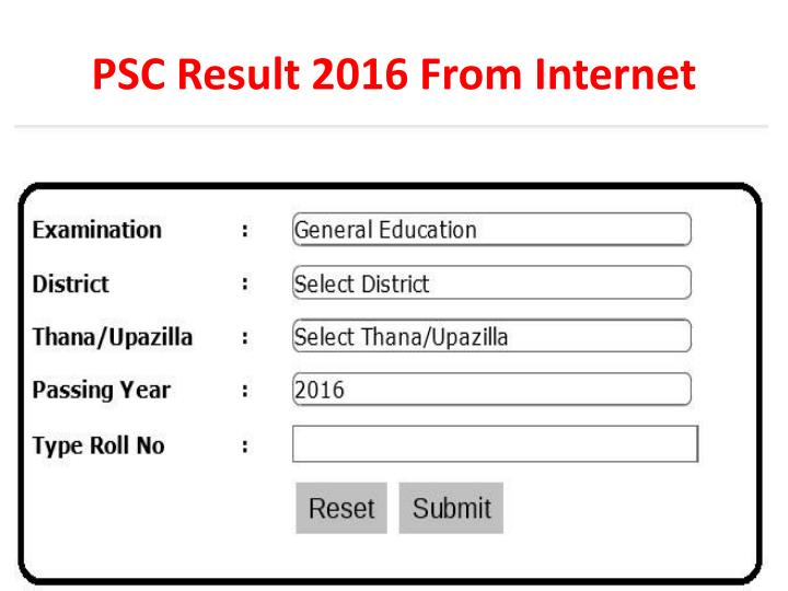 Psc result 2016 from internet