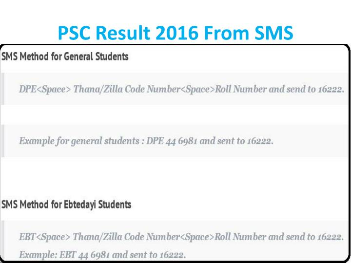 PSC Result 2016 From SMS