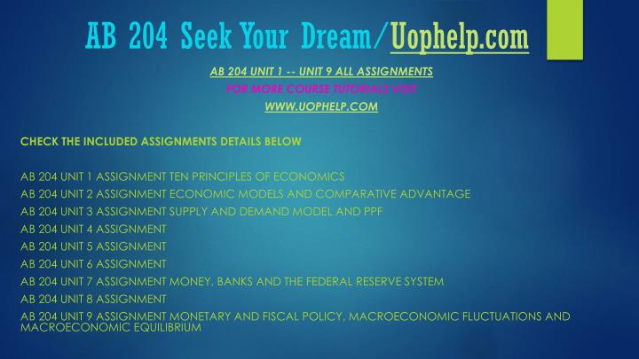 Ab 204 seek your dream uophelp com1
