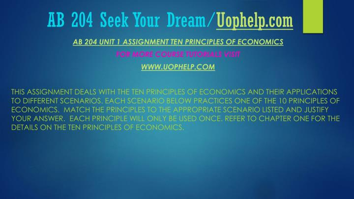 Ab 204 seek your dream uophelp com2