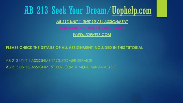 Ab 213 seek your dream uophelp com2