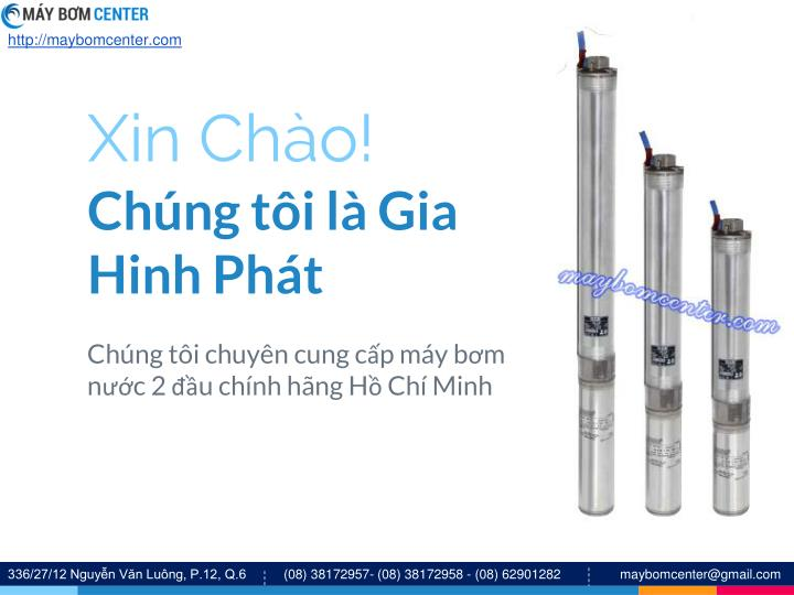 Xin Ch