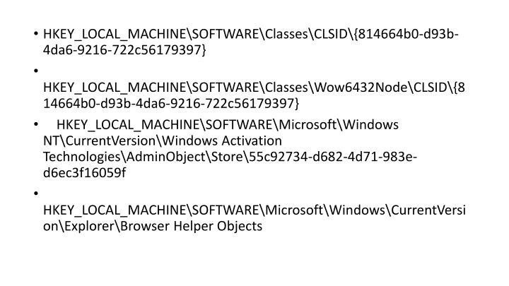 HKEY_LOCAL_MACHINE\SOFTWARE\Classes\CLSID\{814664b0-d93b-4da6-9216-722c56179397}