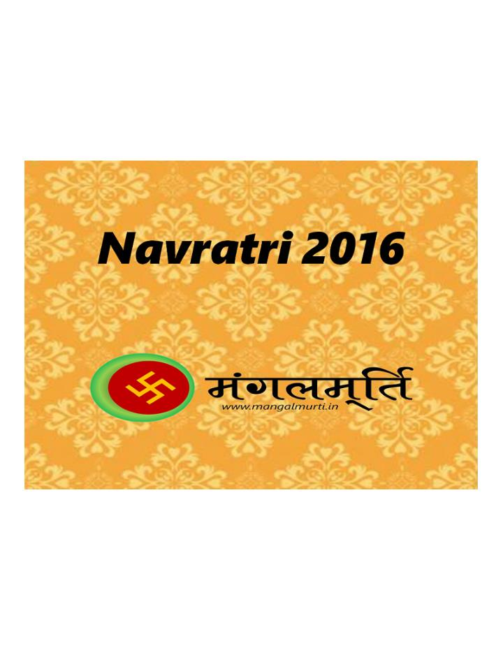 How to celebrate navratri 2016
