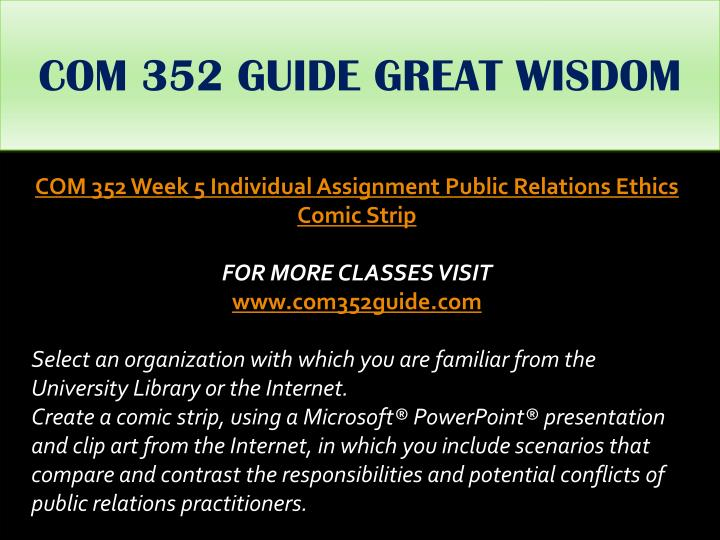 COM 352 GUIDE GREAT WISDOM