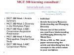 mgt 308 learning consultant tutorialrank com1