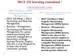 mgt 322 learning consultant tutorialrank com2