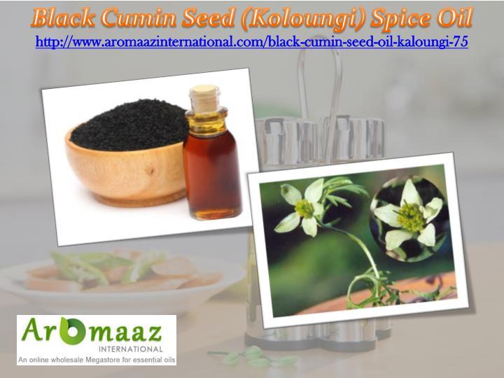 Black Cumin Seed (