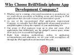 why choose brillmindz iphone app development company