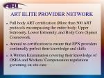 art elite provider network