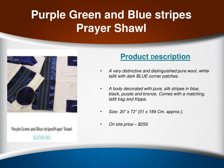 Purple Green and Blue stripes Prayer Shawl