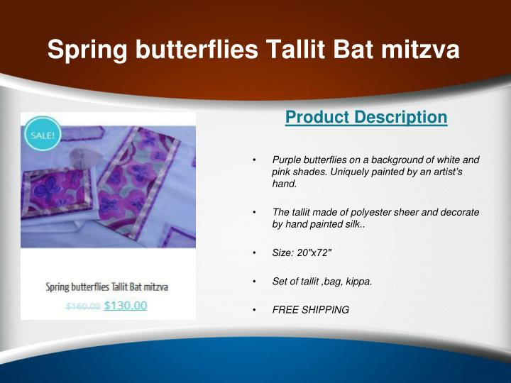 Spring butterflies Tallit Bat mitzva