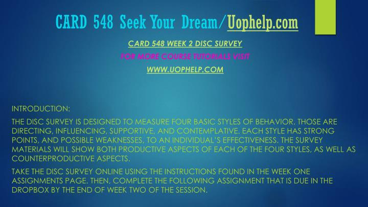 Card 548 seek your dream uophelp com2