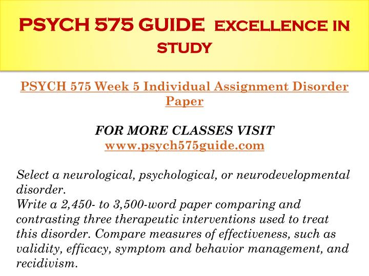 PSYCH 575 GUIDE