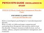 psych 575 guide excellence in study17