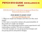 psych 610 guide excellence in study10