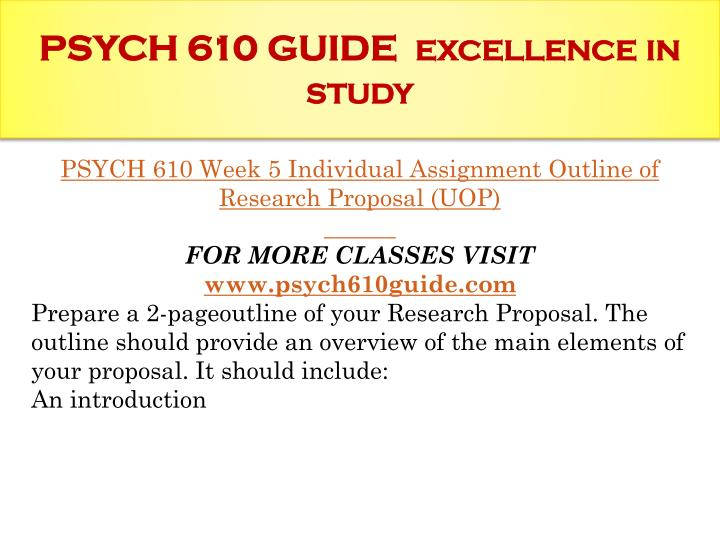 PSYCH 610 GUIDE