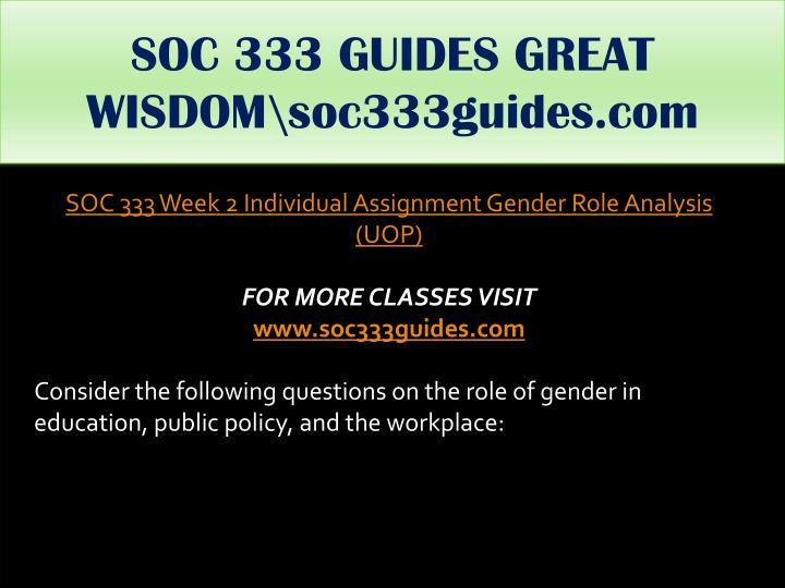 SOC 333 GUIDES GREAT WISDOM\soc333guides.com