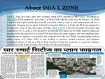 about dda l zone