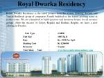 royal dwarka residency