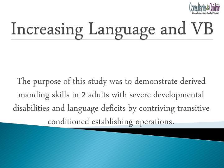 Increasing Language and VB