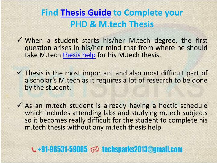 Where to find thesis