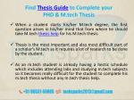 find thesis guide to complete your phd m tech thesis