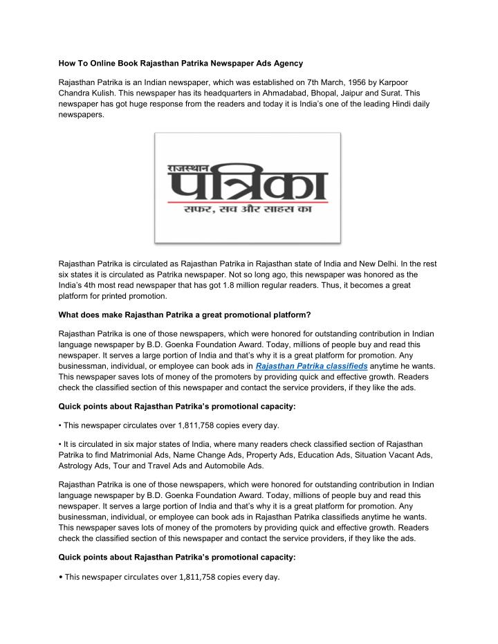 How To Online Book Rajasthan Patrika Newspaper Ads Agency
