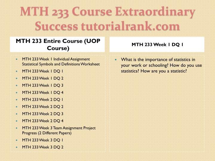 MTH 233 Entire Course (UOP Course)