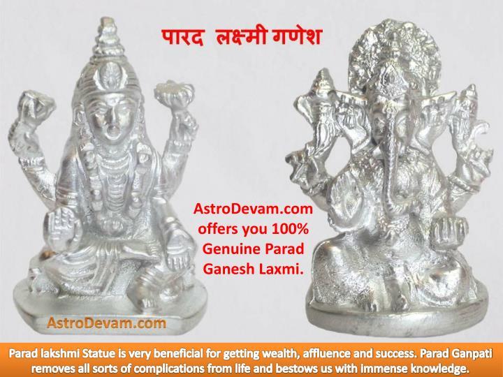 AstroDevam.com offers you 100% Genuine Parad Ganesh Laxmi.