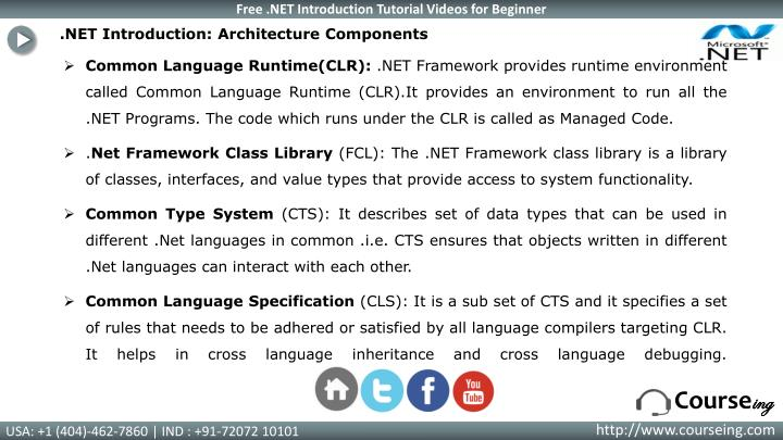 .NET Introduction: Architecture Components