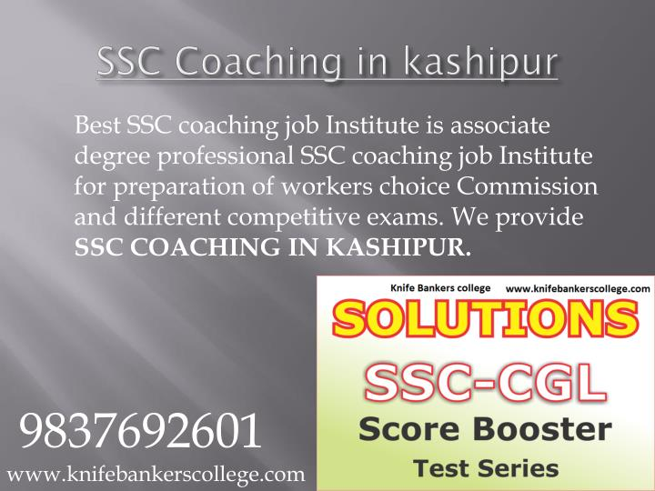 SSC Coaching in